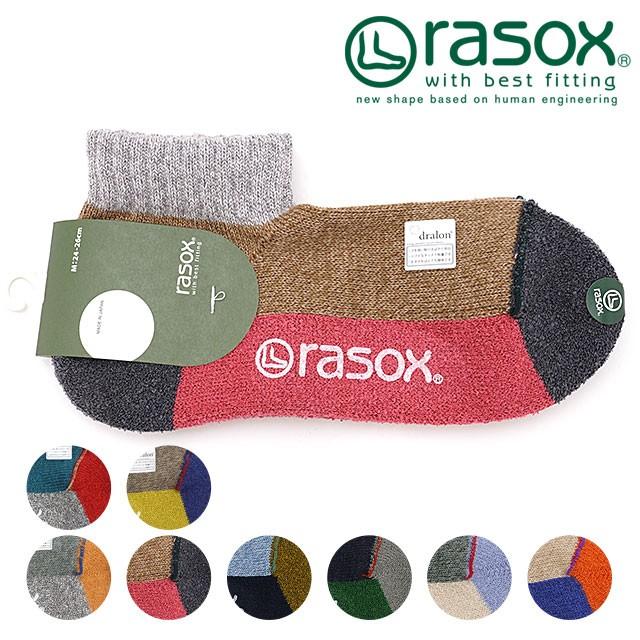 【即納】rasox ラソックス 靴下 ソックス SPORTS ...