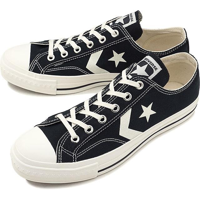 【即納】CONVERSE コンバース スニーカー 靴 CX-P...