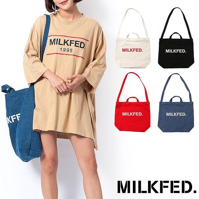 【即納】【メール便】ミルクフェド MILKFED. キャ...
