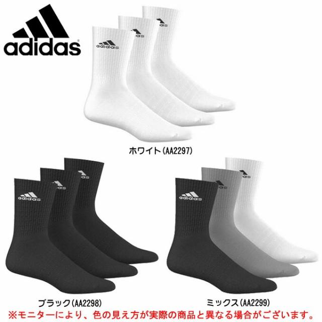 adidas(アディダス)3S パフォーマンス 3P クル...