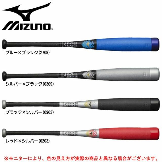 MIZUNO(ミズノ)少年軟式用 ビヨンドマックス EV...