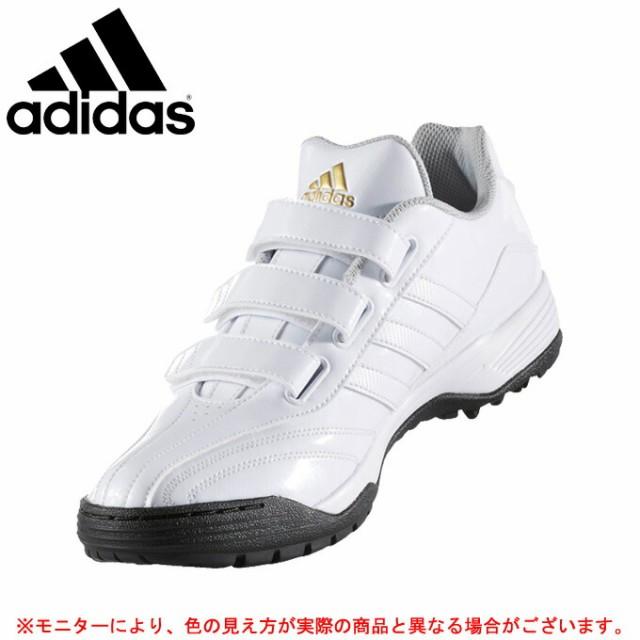 adidas(アディダス)アディピュアTR(F37768)野...