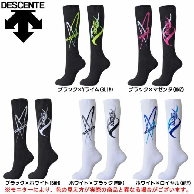 DESCENTE(デサント)2足組 ハイソックス(DVB974...