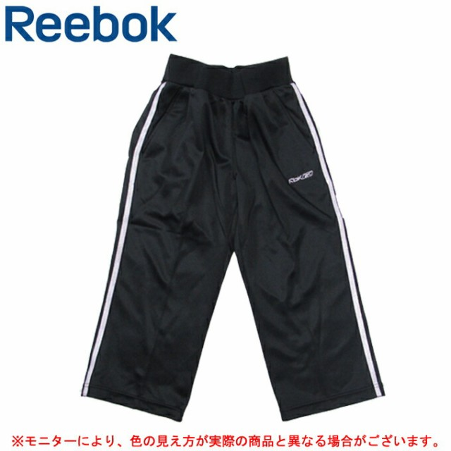 【店頭展示訳あり商品】Reebok(リーボック)ウィ...