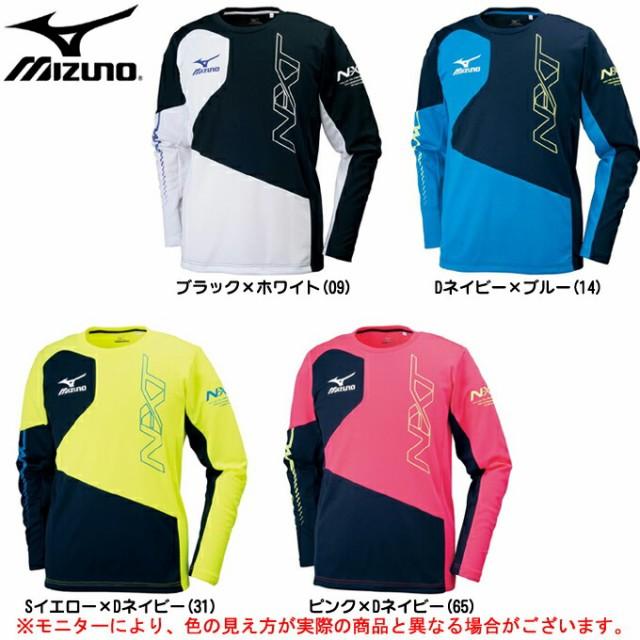 MIZUNO(ミズノ)N-XT 長袖Tシャツ(32JA7541)ス...