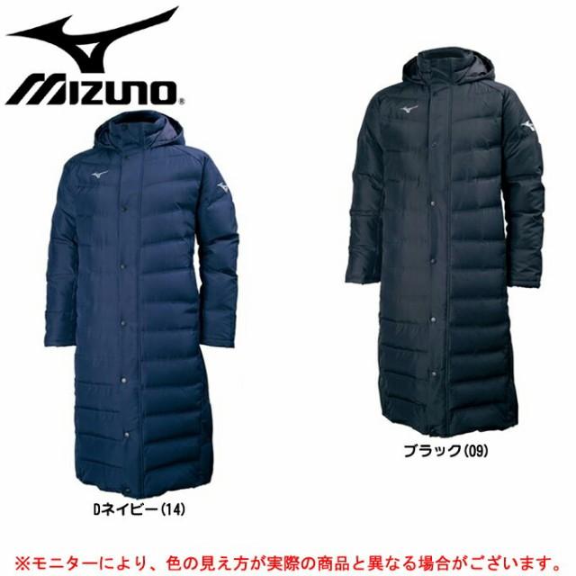 MIZUNO(ミズノ)ロングダウンコート(32ME7650)...