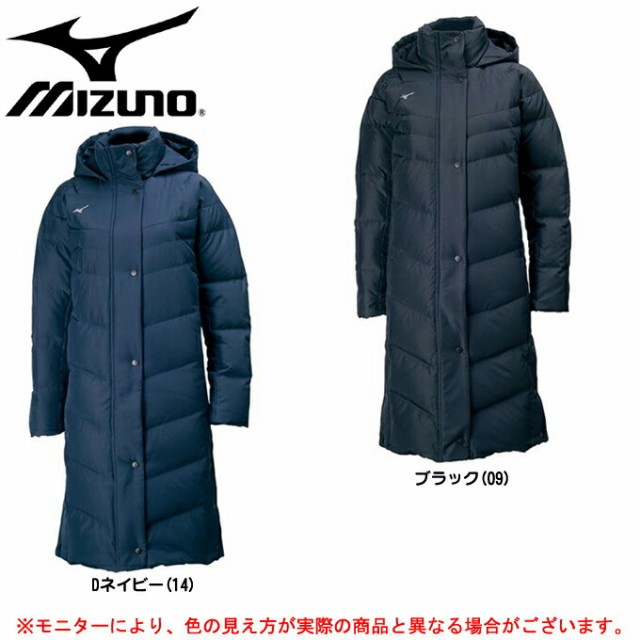 MIZUNO(ミズノ)W's ダウンコート(32ME7852)...