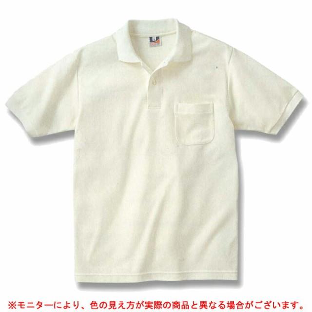 【在庫処分品】半袖ポロシャツ(ポケット有)(EV...