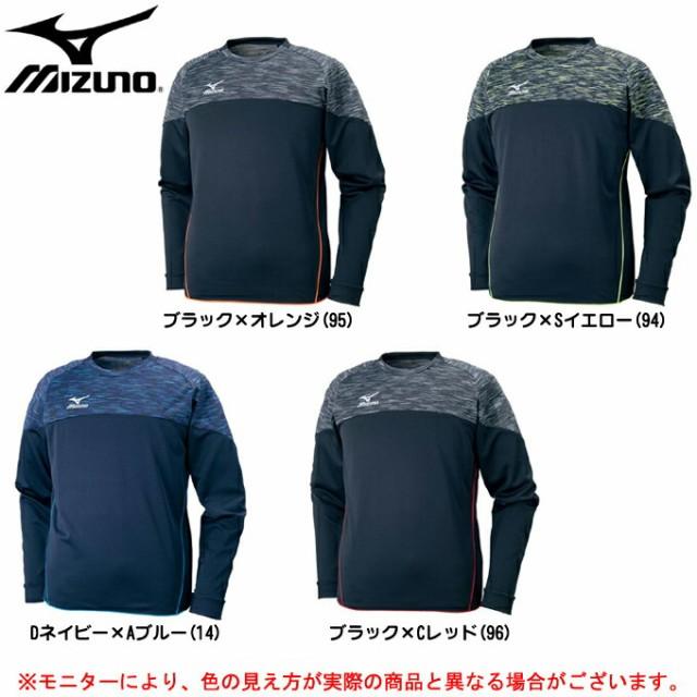 MIZUNO(ミズノ)長袖プラクティスシャツ(U2MA75...