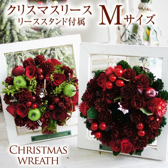 {SALE】10%OFF【クリスマス リースMサイズ】天...