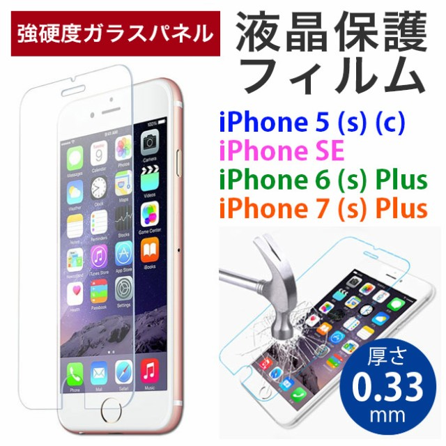 【iPhone7/7 Plus】【iPhone6/6s/6 Plus/6s Plus...
