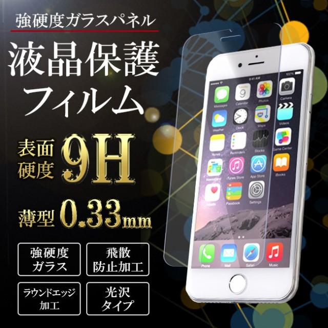 【iPhone7/7Plus】【iPhone6/6s/6Plus/6sPlus】【...
