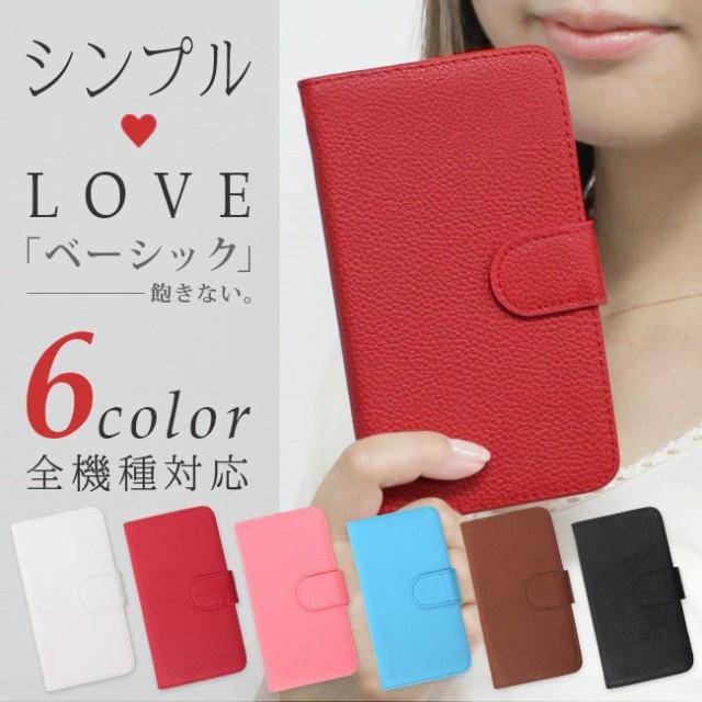 スマホケース iPhone8 手帳型スマホケース 全機種...