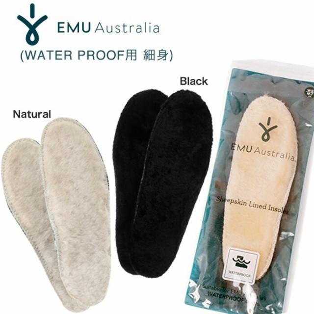 【新作】エミュー emu EMU シープスキンインソー...