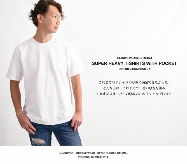 白Tシャツ 透けにくい 10オンス 無地ポケットTシ...