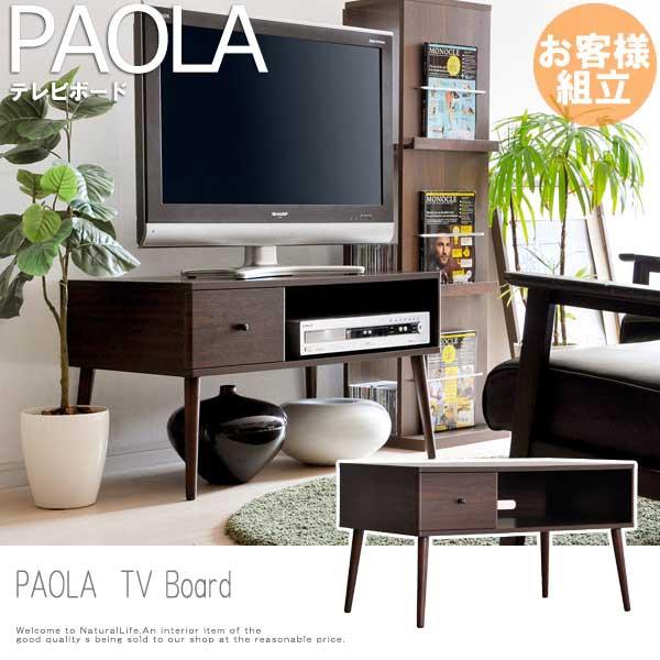 PAOLA パオラ テレビボード (木製 テレビ台 シン...