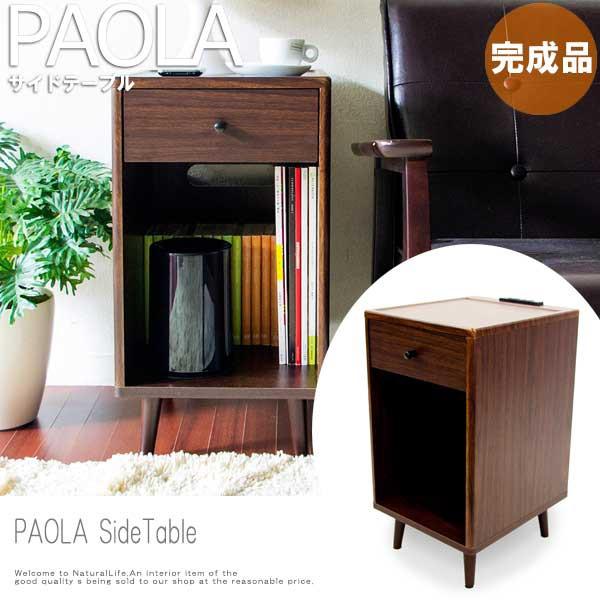 PAOLA パオラ サイドテーブル (木製 机 ナイトテ...