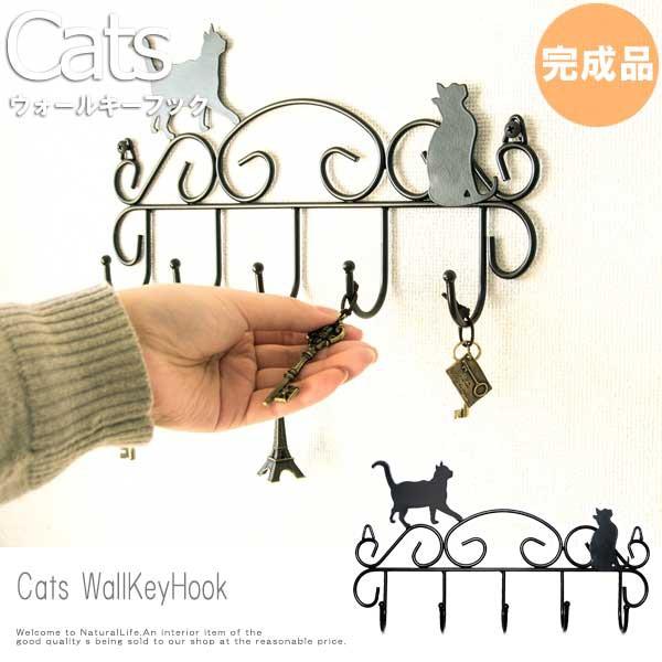 Cats キャッツ ウォールキーフック (猫 アニマル...
