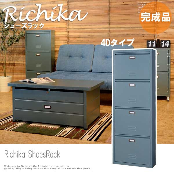 Richika リチカ シューズラック4D (玄関収納 ス...