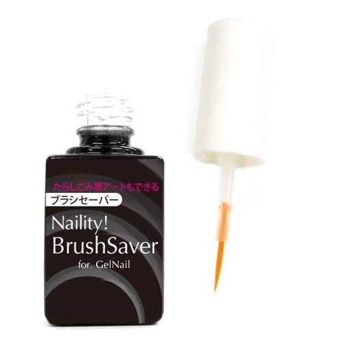 Naility! ライナーブラシセーバー 7mL 【ジェルネ...
