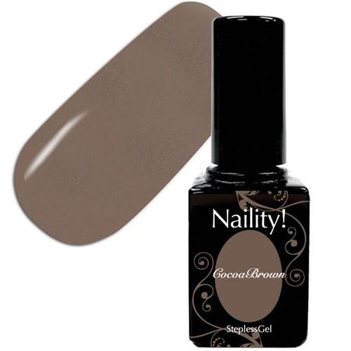 Naility! ステップレスジェル 041 ココアブラウン...