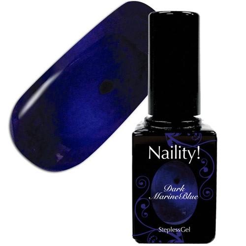 【NEW】Naility! ステップレスジェル 120 ダーク...