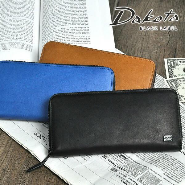 送料無料/ダコタブラックレーベル/Dakota black l...