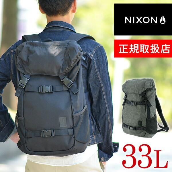 送料無料/ニクソン/NIXON/リュックサック/デイパ...