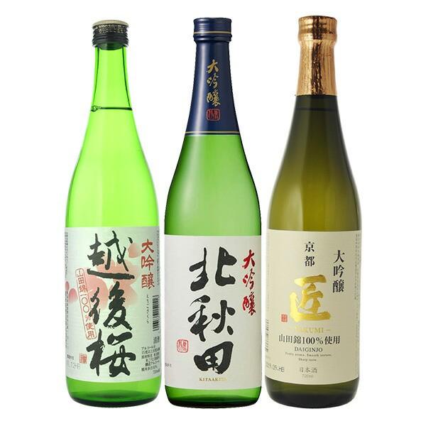 日本酒 大吟醸3本飲み比べセット (北秋田720 ...