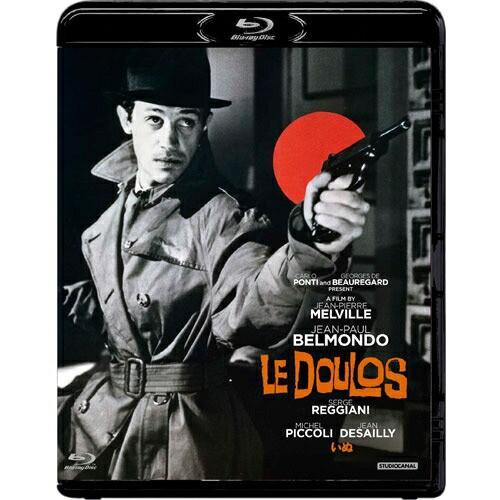 映画 いぬ 〜LE DOULOS〜 4Kリストア版 BD NHKDVD...