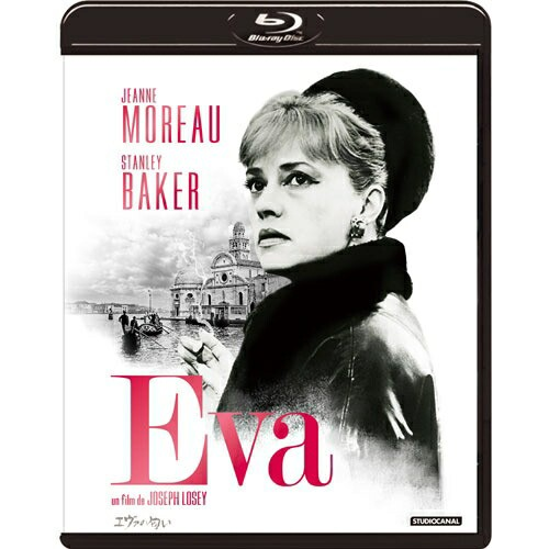 映画 エヴァの匂い 〜EVA〜 BD NHKDVD 公式