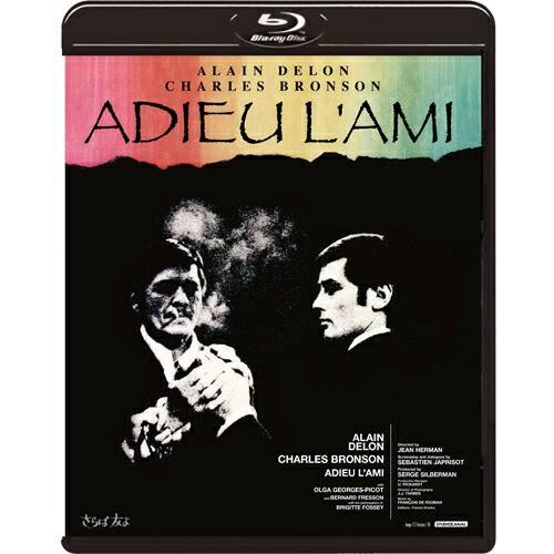 映画 さらば友よ 〜ADIEU L'AMI〜 BD NHKDVD 公式...