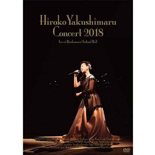 DVD 薬師丸ひろ子 Live at オーチャードホール 2...