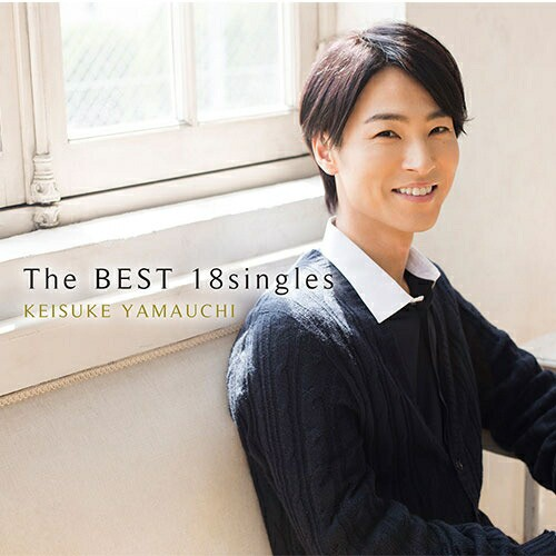 山内恵介 The BEST 18singles CD NHKDVD 公式