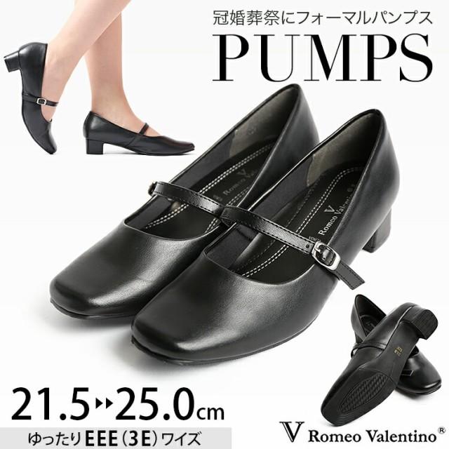 パンプス 靴  プレーン ローヒール スクエアトゥ ...
