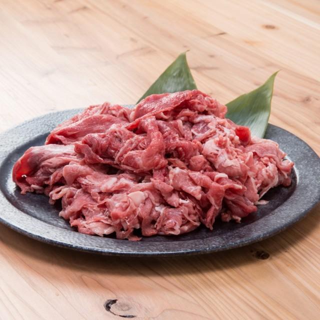 鳥飼畜産の鳥取和牛 切り落とし 1kg 国産 牛肉 バ...
