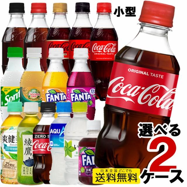 コカ・コーラ社製品 300ml小型ペットボトル 24本...