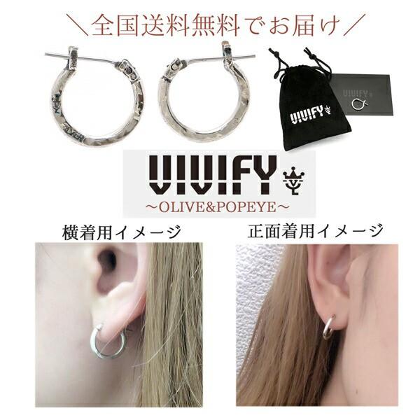 【ネコポス送料無料】 VIVIFY ビビファイ ハンマ...