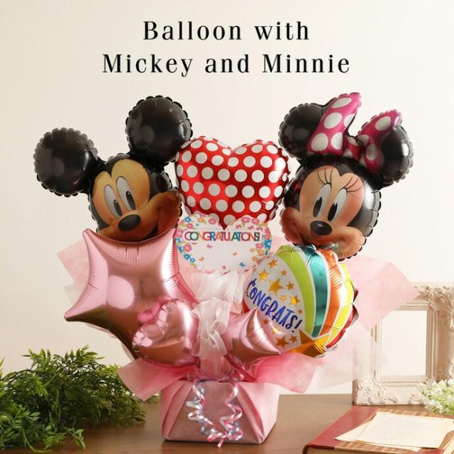 ディズニー|Disney.バルーン ギフト アレンジ【...