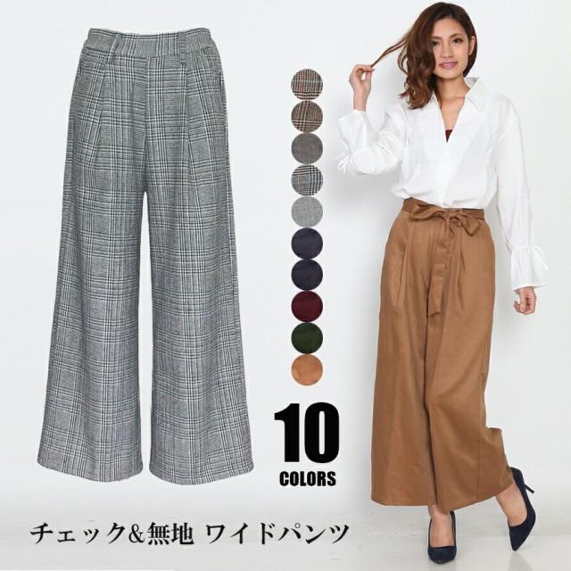 【メール便送料無料】M L XL  選べる2丈 クロッ...