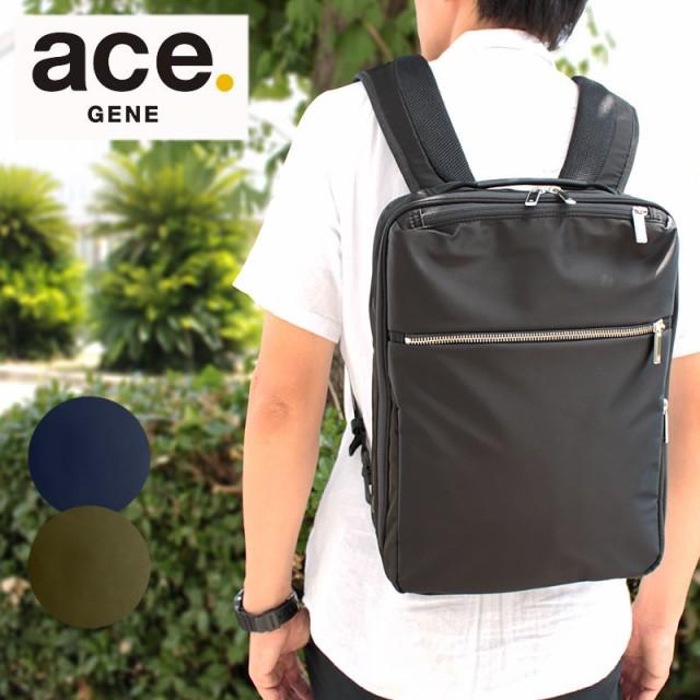 エースジーン ace.GENE ビジネスリュック A4対応 ...