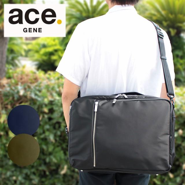 エースジーン ace.GENE 3WAY ビジネスバッグ B4対...