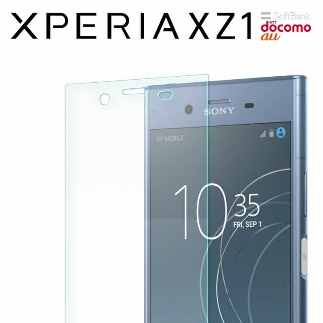 Xperia XZ1 専用 強化ガラスフィルム 液晶を徹底...