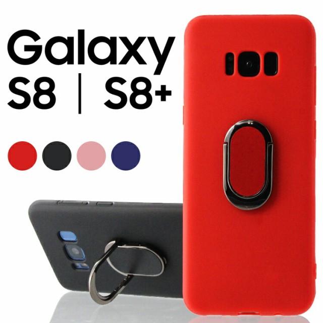 Galaxy S8 S8+ リング付き ケース 落下防止 スタ...