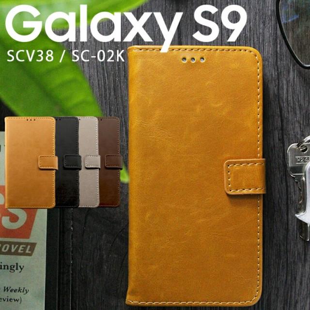 Galaxy S9 ケース 手帳型 ケース アンティークな...
