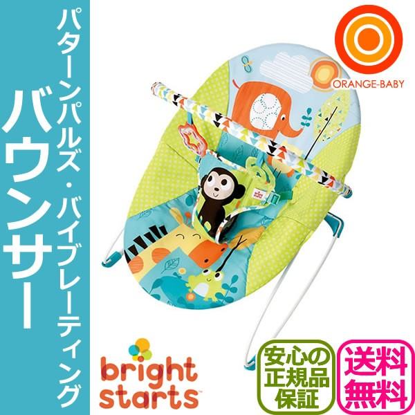 KidsII Bright Starts(ブライトスターツ) パター...