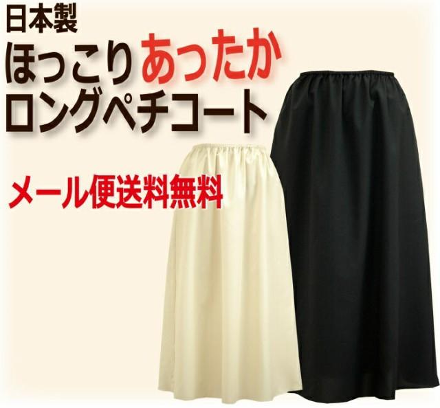 【日本製】遠赤外線蓄熱効果でほっこりあったかロ...
