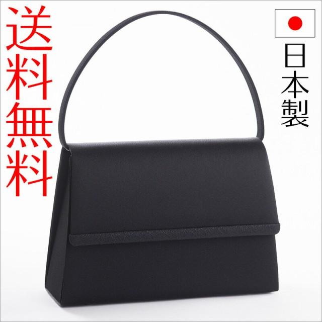 日本製ブラックフォーマルバッグ ジャガード黒 冠...