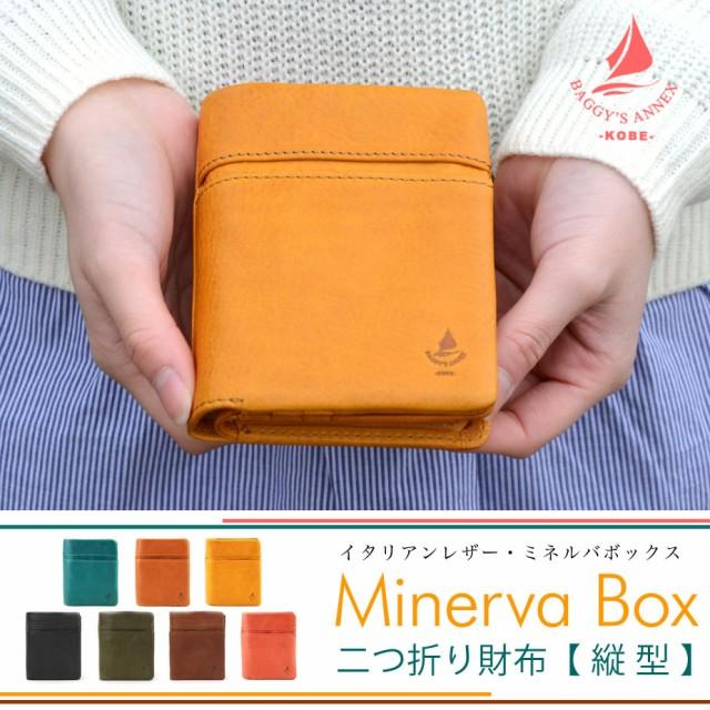 二つ折り財布 ハーフウォレット Minerva Box ミネ...
