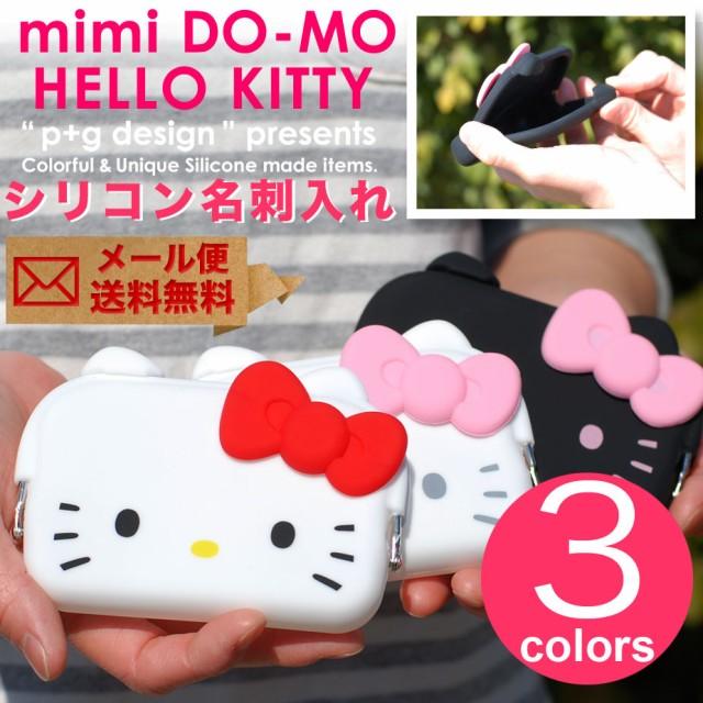 【メール便専用商品】mimi DO-MO HELLO KITTY ミ...